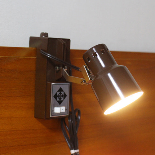 vintage BED HEADBOARD READING LAMP